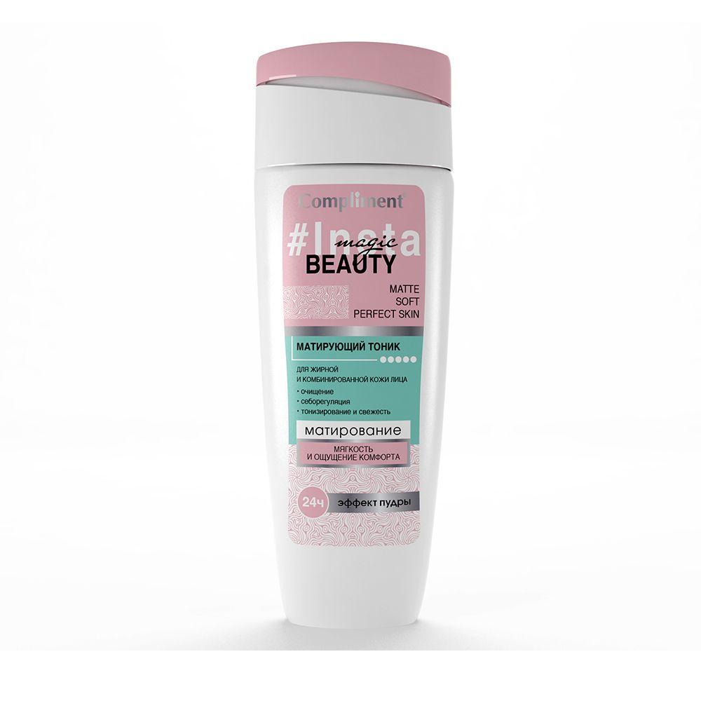 Купить Compliment Insta Magic Beauty Матирующий тоник для жирной и комбинированной кожи 200мл