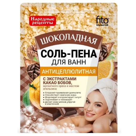 Купить Фитокосметик Народные рецепты соль-пена для ванн антицеллюлитная шоколадная 200г