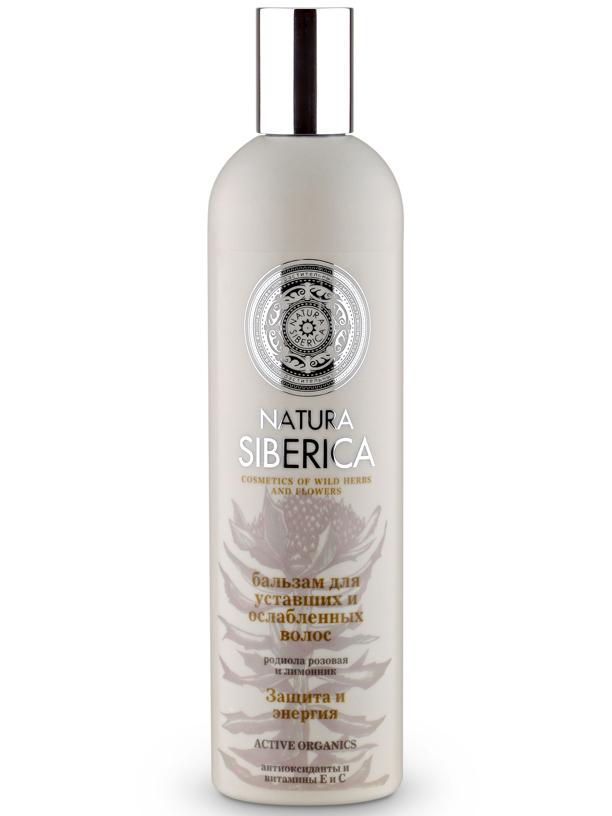 Купить Натура Сиберика Бальзам для волос Защита и энергия Родиола розовая и Лимонник 400 мл, Natura Siberica