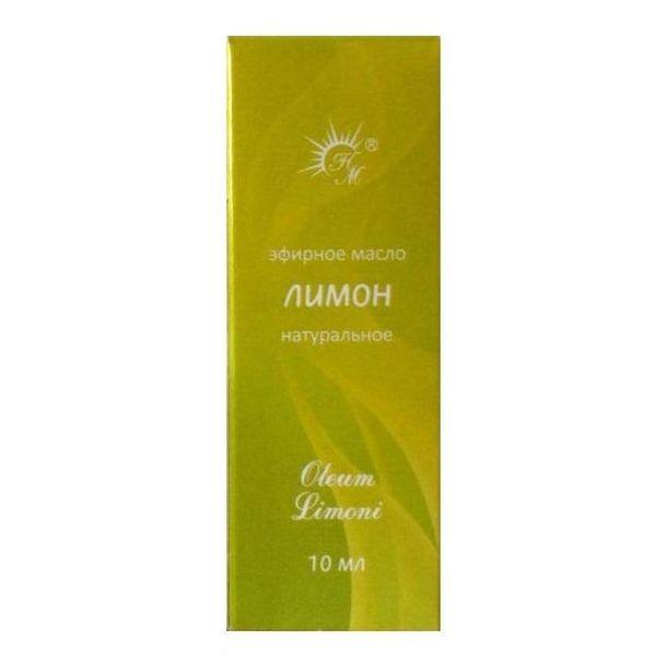 Масло Лимон эфирное 10 мл Натуральные масла