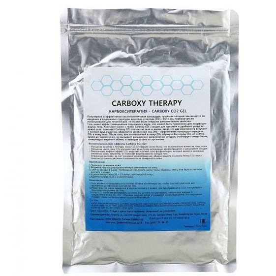 Карбокситерапия carboxy therapy со2