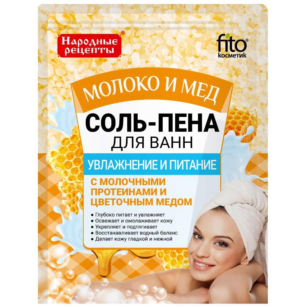 Купить Фитокосметик Народные рецепты соль-пена для ванн Молоко и мед увлажнение и питание 200г