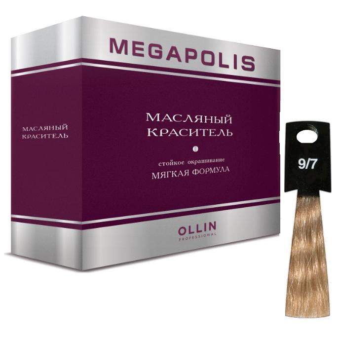 Оллин/ollin megapolis 9/7 блондин коричневый 3х50мл безаммиачный масляный краситель для волос