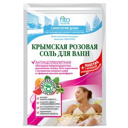 Фитокосметик Санаторий дома Соль для ванн Крымская розовая Антицеллюлитная 530г