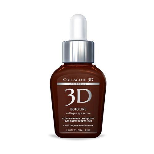 Купить Коллаген 3Д BOTO-LINE Сыворотка для глаз 30 мл, Collagene 3D