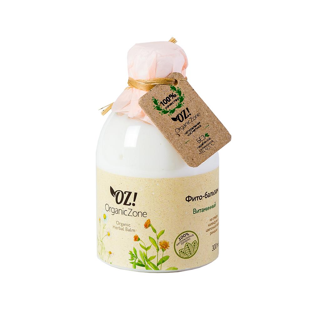 Купить OZ! OrganicZone Фито-бальзам Витаминный 300 мл, OZ! Organic Zone