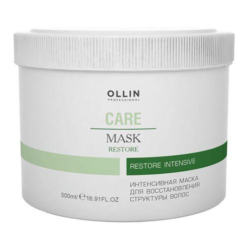 Купить Ollin Professional CARE Интенсивная маска для восстановления структуры волос 500мл