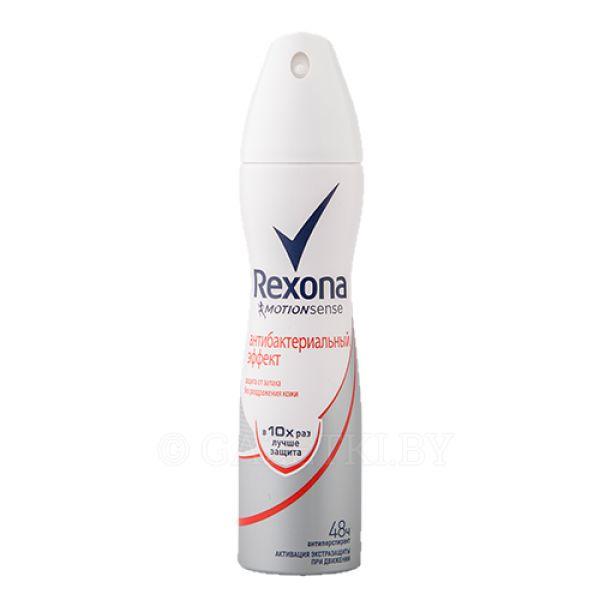 Купить Rexona Антиперспирант аэрозоль женский Антибактериальный эффект 150мл