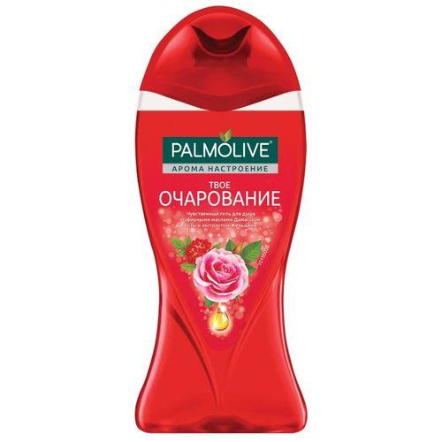 Купить Palmolive Гель для душа Арома Настроение Твое Очарование 250мл