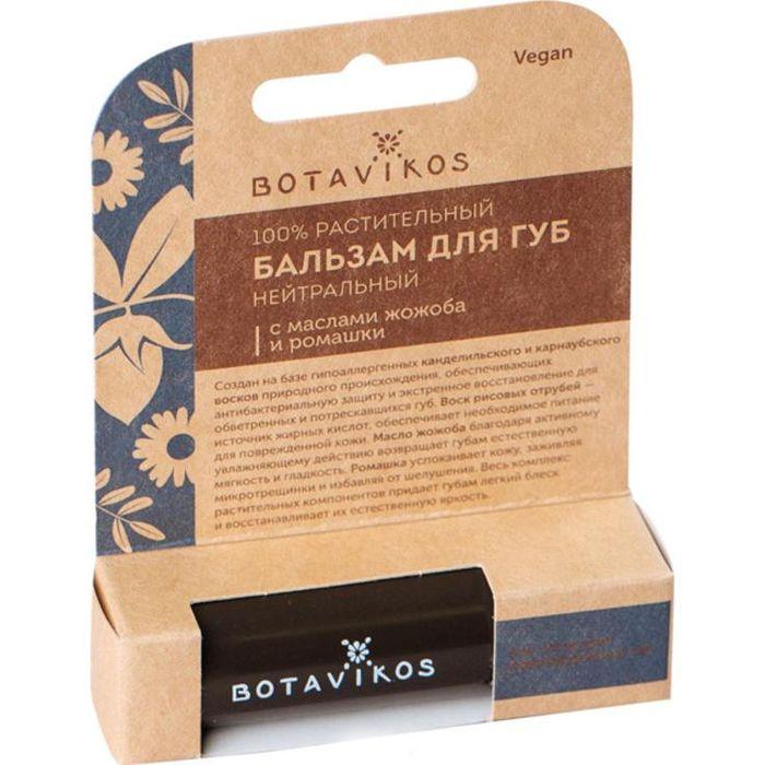 Botavikos Бальзам для губ Нейтральный SOS-уход для поврежденных губ 4г