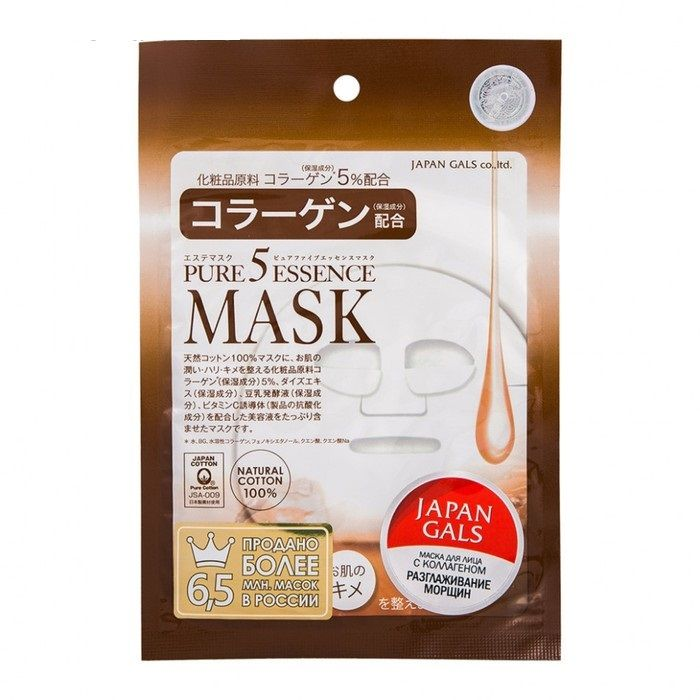 Купить Japan Gals Маска с коллагеном Pure 5 Essential 1 шт