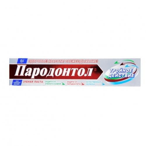 Купить Зубная паста Пародонтол Тройное действие 124г Свобода