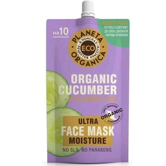 Купить Планета органика ECO увлажняющая маска для лица огурец 100мл, Planeta Organica
