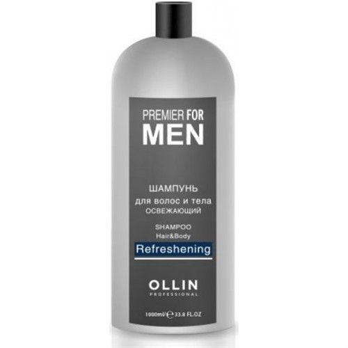 Оллин/Ollin Professional PREMIER FOR MEN Шампунь для волос и тела освежающий 1000мл