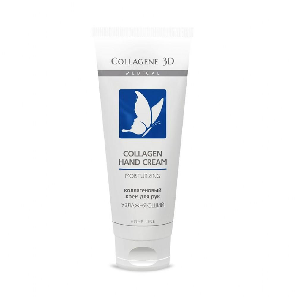 увлажняющий крем для рук collagene 3d