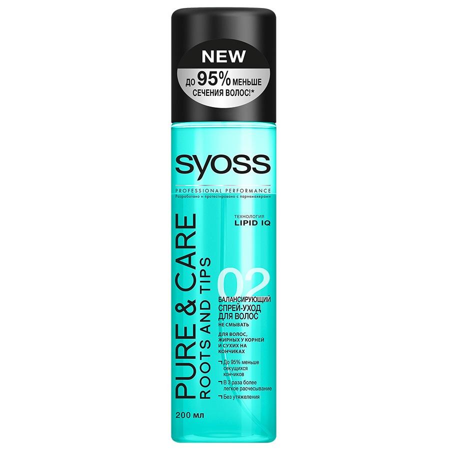 Сьес/Syoss PURE&CARE Спрей-уход для волос жирных у корней и сухих на кончиках 200 мл от Лаборатория Здоровья и Красоты