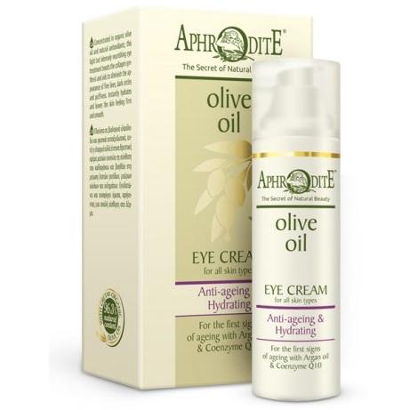 Aphrodite Крем антивозрастной увлажняющий для кожи вокруг глаз 30 мл  - Купить