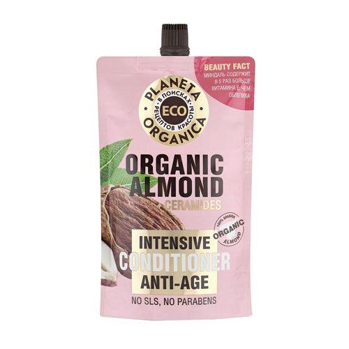 Купить Планета Органика Бальзам для молодости волос 200мл, Planeta Organica