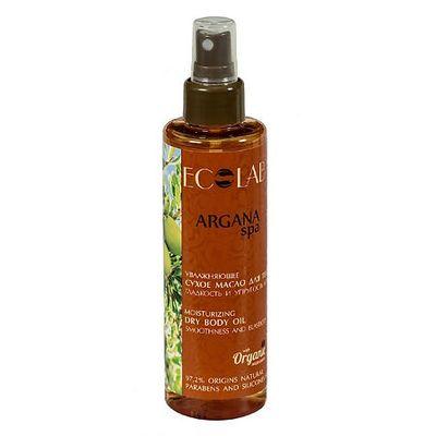 Купить ECOLAB SPA Argana Масло-спрей для тела сухое увлажняющее Гладкость и упругость кожи 200 мл