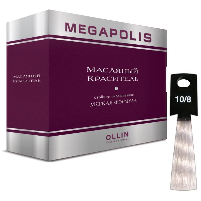 Оллин/ollin megapolis 10/8 светлый