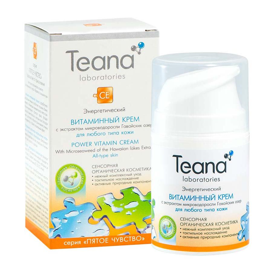 Teana/Теана Энергетический витаминный крем с экстрактом микроводоросли 50мл