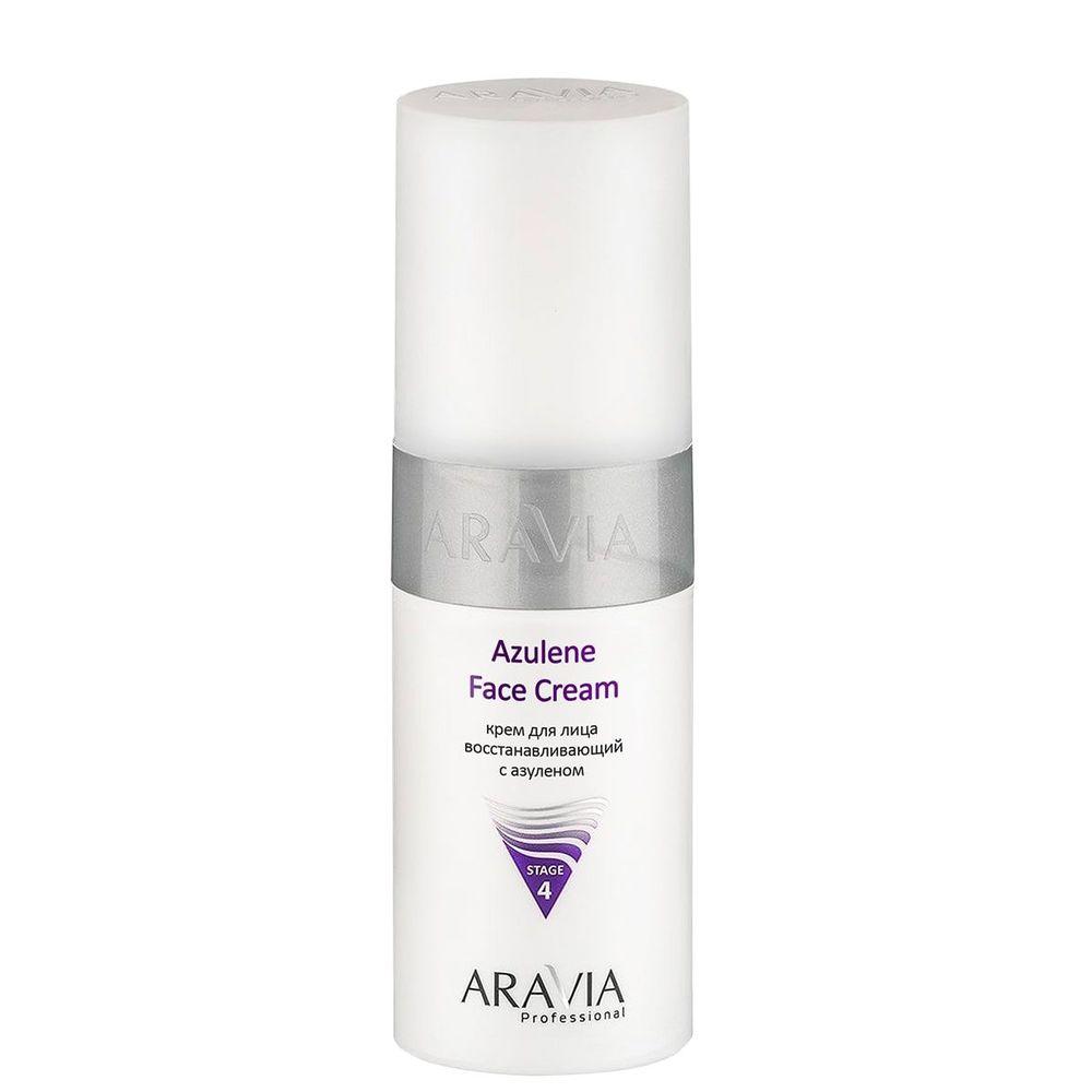 Купить Aravia Крем для лица восстанавливающий с азуленом Azulene Face Cream 150 мл, Aravia Professional