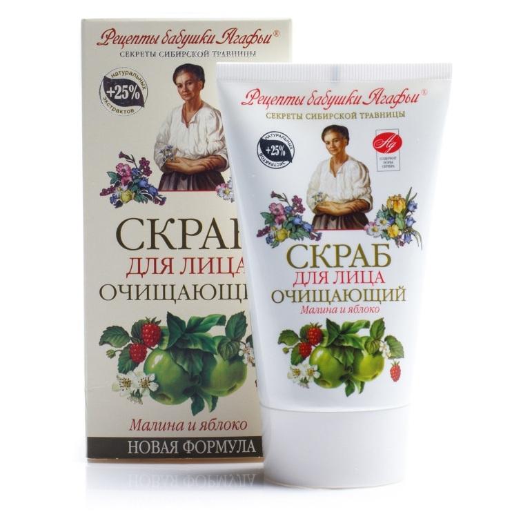 Рецепты бабушки Агафьи Скраб для лица очищающий для всех типов кожи 150мл