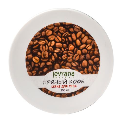 Купить Levrana Скраб для тела Пряный кофе, с кофе и солью 250мл