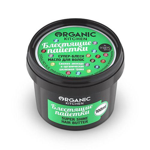 Купить Organic Shop Масло для волос Блестящие пайетки супер-блеск 100 мл