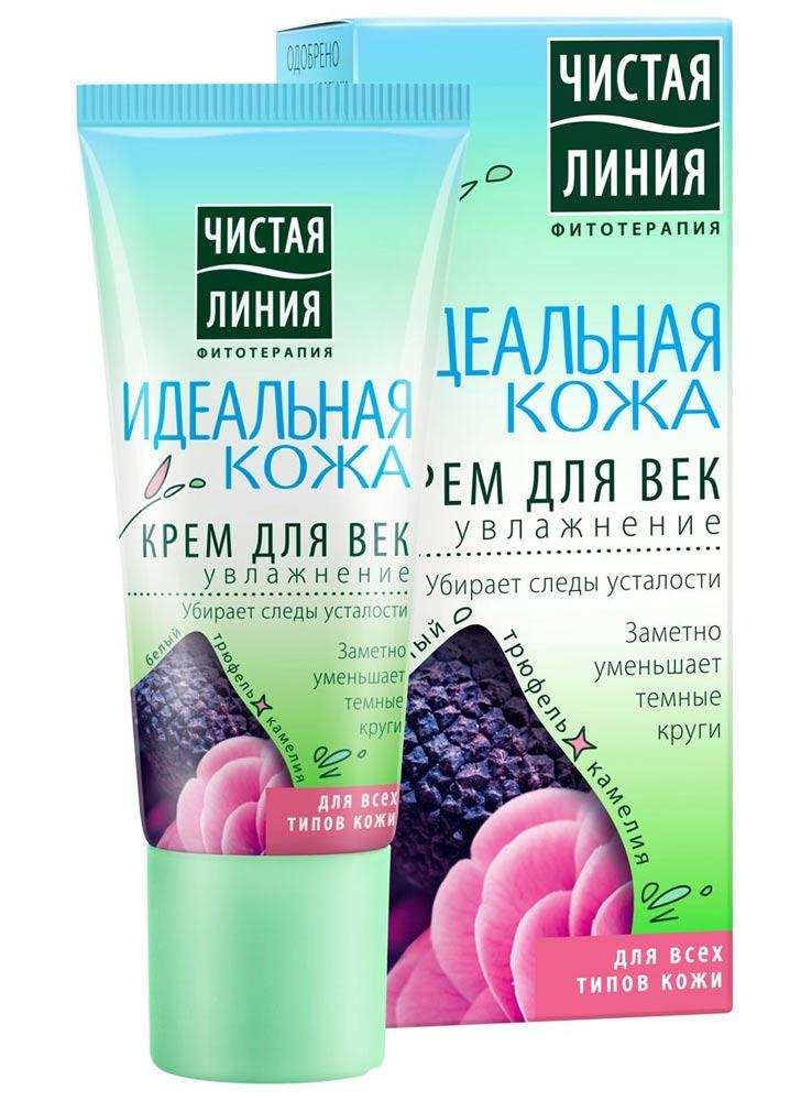 Чистая Линия Крем-увлажнение для век Идеальная кожа 20мл