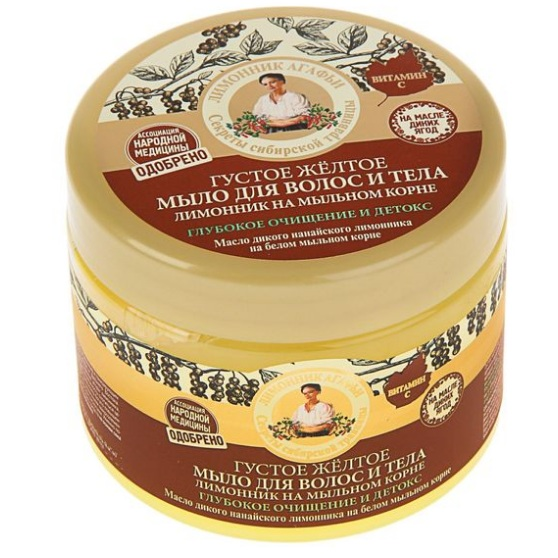 Купить Рецепты Бабушки Агафьи Мыло для волос и тела лимонник на мыльном корне густое желтое 300мл, Рецепты бабушки Агафьи