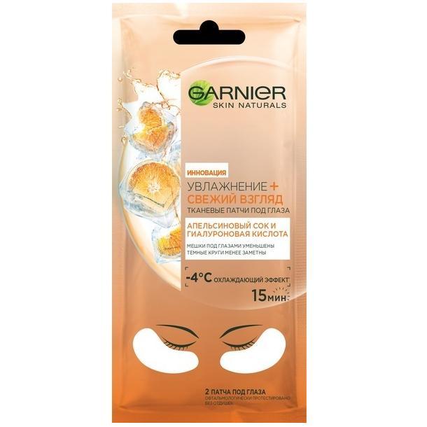тканевая маска garnier
