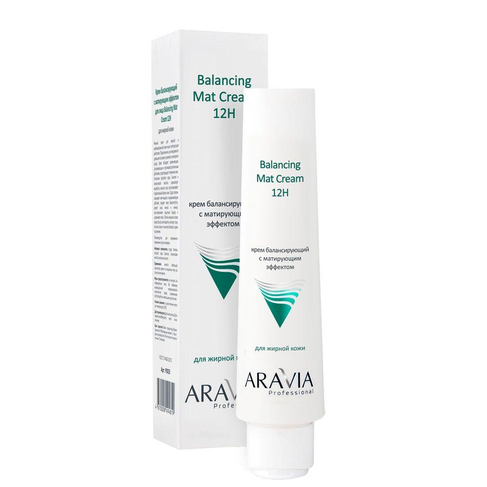 Купить Aravia Крем для лица балансирующий с матирующим эффектом 100мл, Aravia Professional