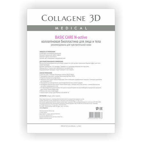 Купить Коллаген 3Д BASIC CARE Биопластины для лица и тела N-актив чистый коллаген А4, Collagene 3D