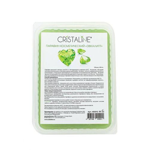 Cristaline парафин косметический Эвкалипт 450мл от Лаборатория Здоровья и Красоты