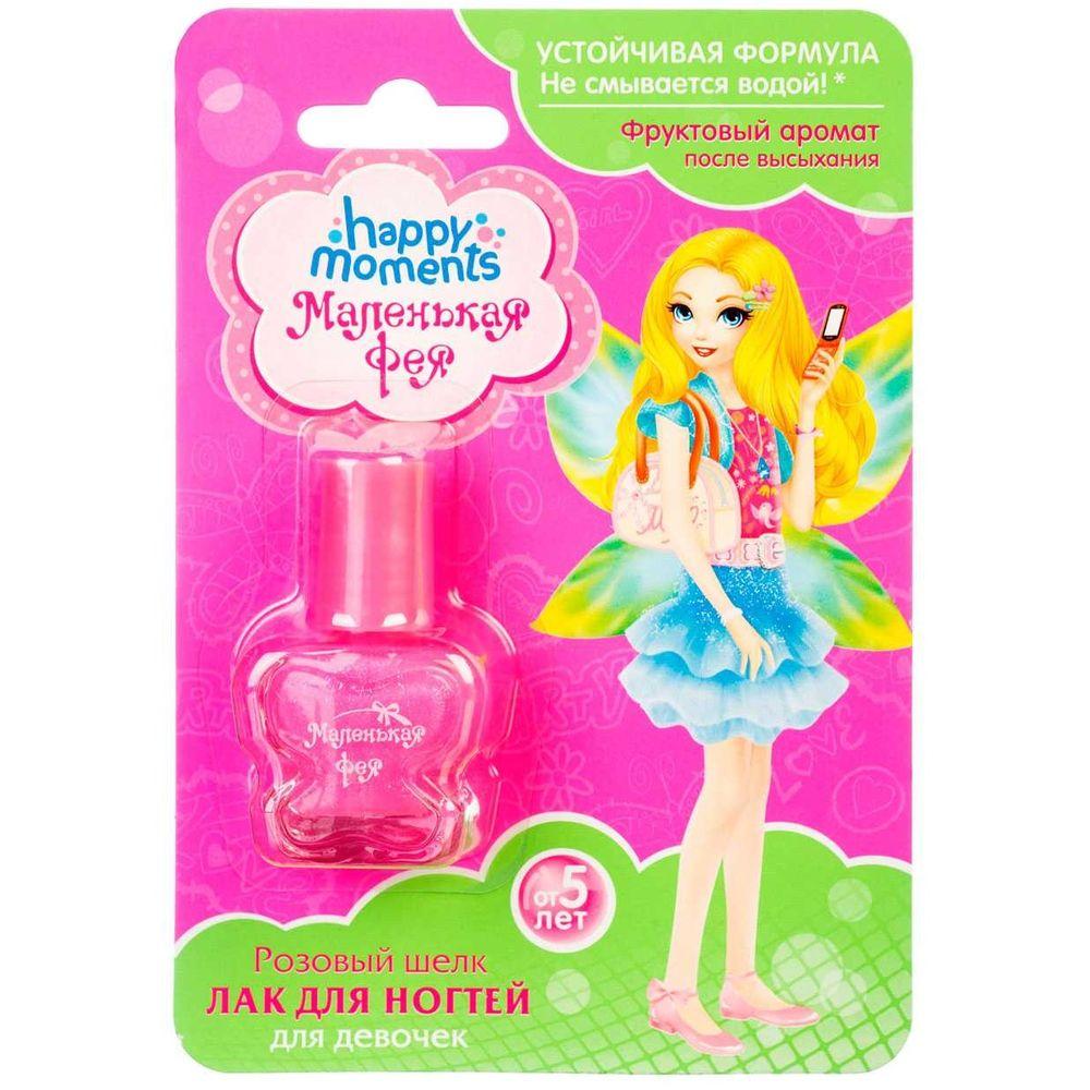 Маленькая фея Лак для ногтей Устойчивая формула Розовый шелк для девочек 6мл.