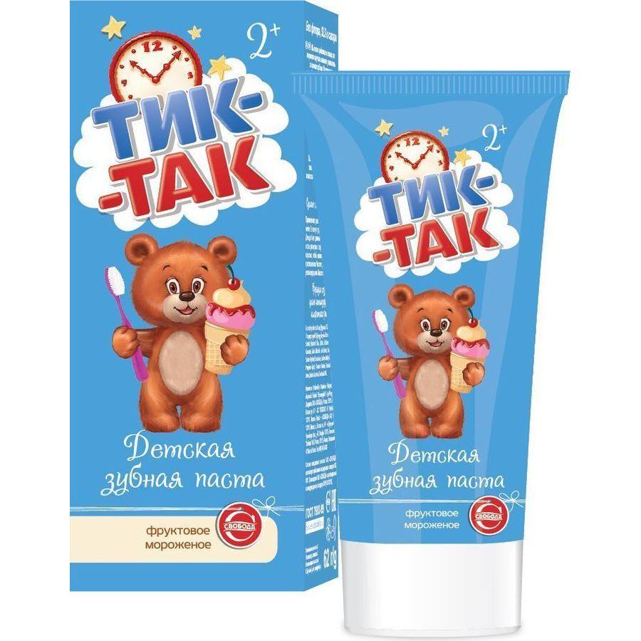 Тик-Так Детская зубная паста Фруктовое мороженое 2+ 62г.