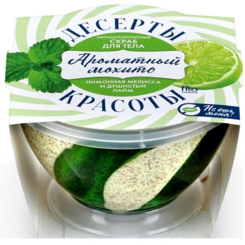 Фитокосметик десерты красоты скраб для тела антицеллюлитный ароматный мохито 220мл