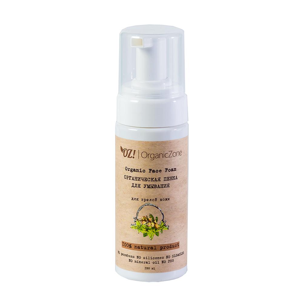 OZ! OrganicZone Пенка для умывания, для зрелой кожи 150 мл, OZ! Organic Zone  - Купить