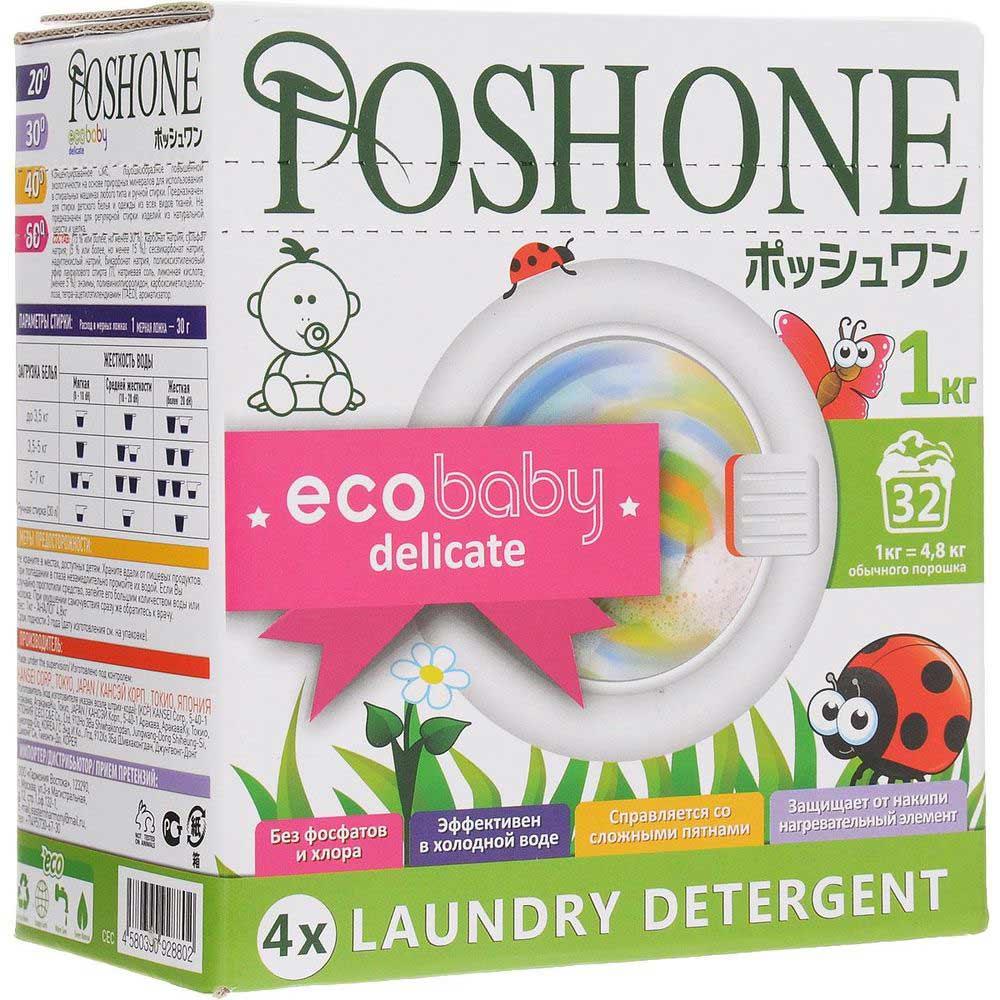Купить Posh One Ecobaby Delicate Стиральный порошок для детского белья 1кг