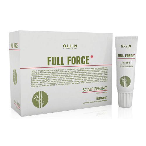 Купить Ollin Professional FULL FORCE Пилинг для кожи головы с экстрактом бамбука 10штх15мл