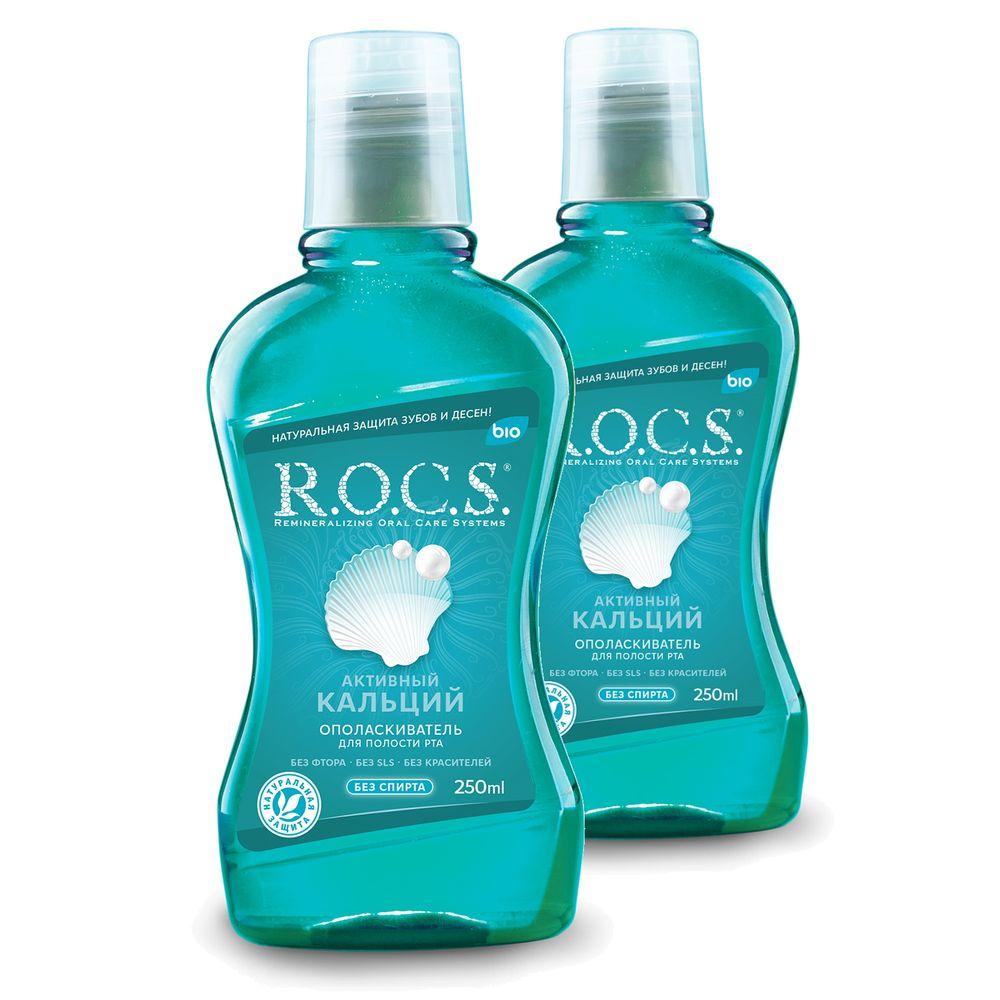 ROCS ополаскиватель для полости рта Активный кальций 250мл