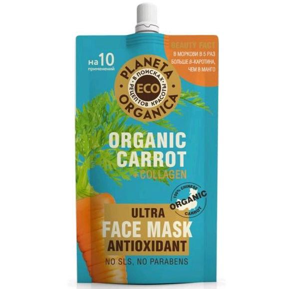 Планета органика ECO антиоксидантная маска для лица морковь 100мл Planeta Organica фото