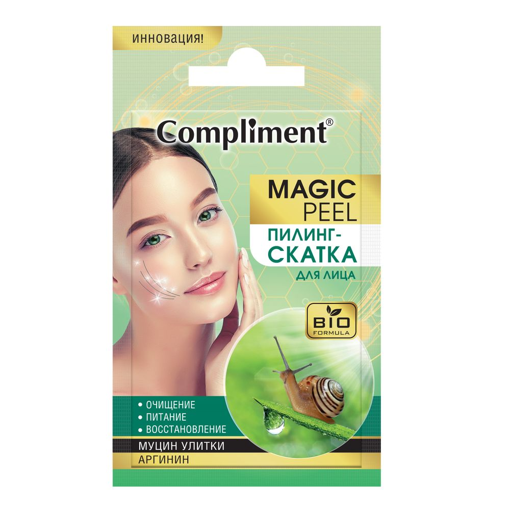 Купить Compliment Magic Peel Пилинг-скатка для лица муцин улитки и аргинин 7мл