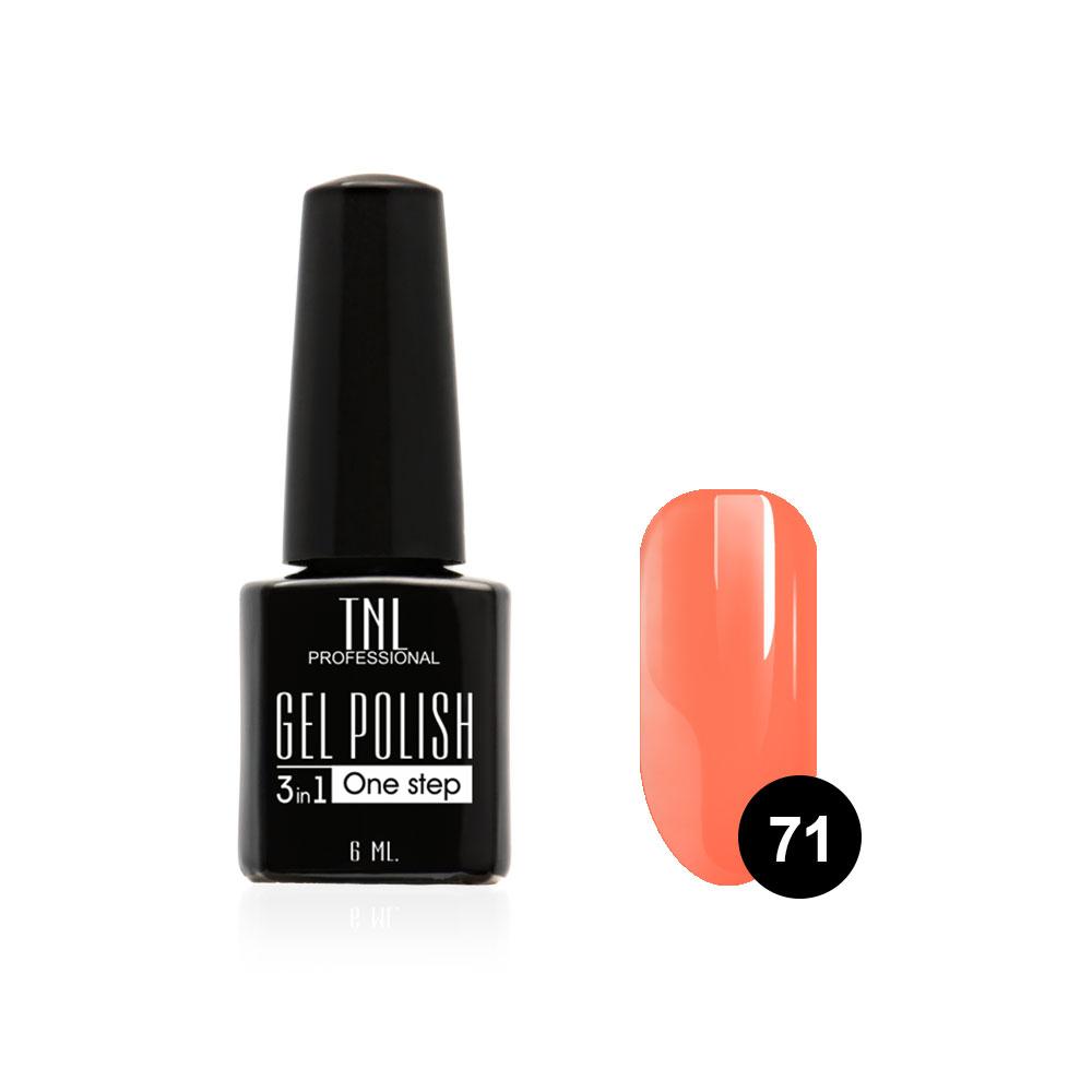 Tnl гель-лак 3 в 1 №71 - сочный нектарин 6 мл