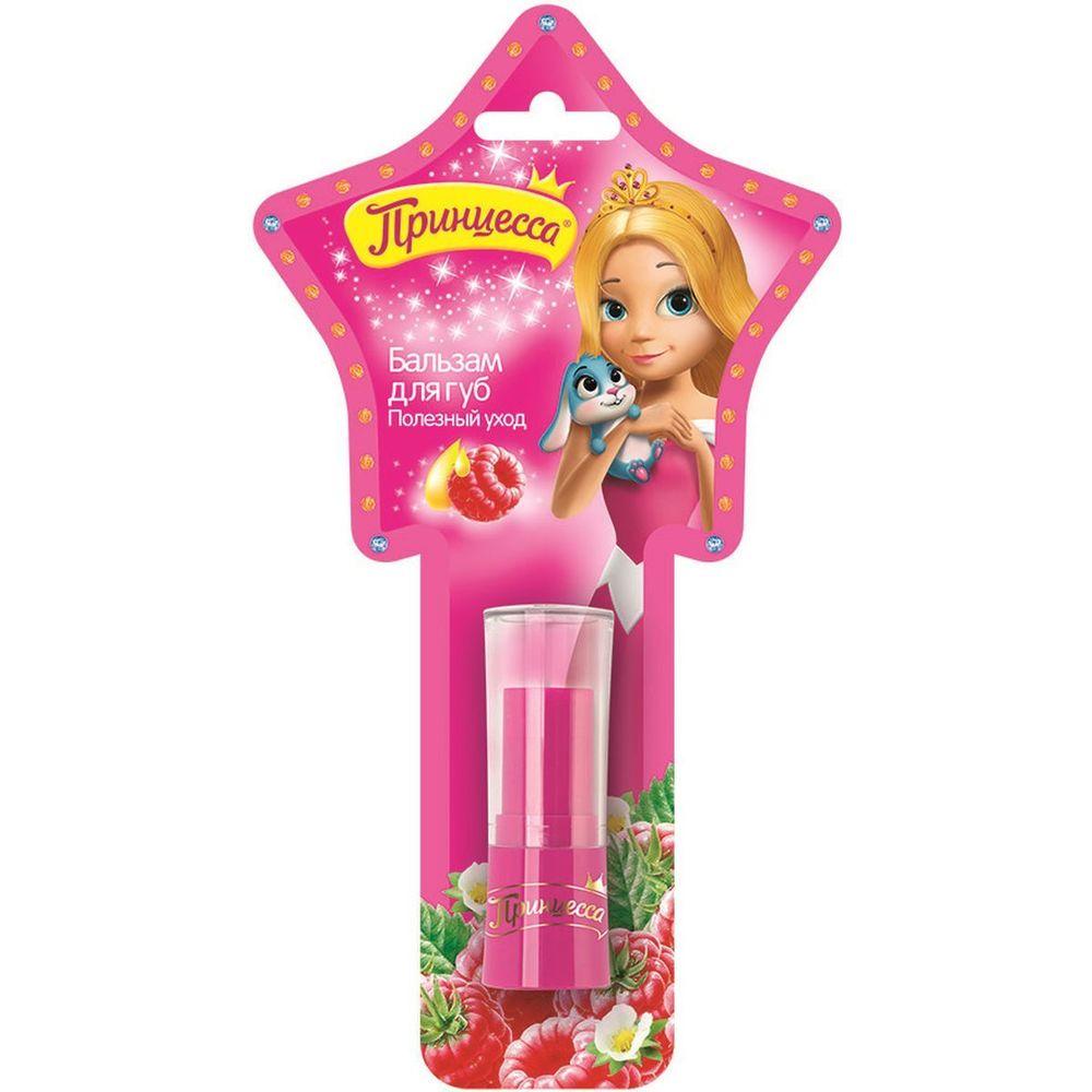 Дитяча косметика принцеса купить сухой шампунь для волос avon
