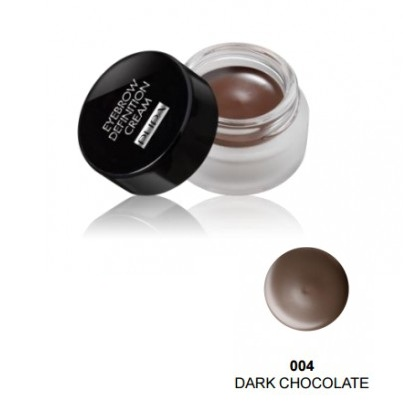 Pupa крем для бровей EYEBROW DEFINITION CREAM №004 Chocolate