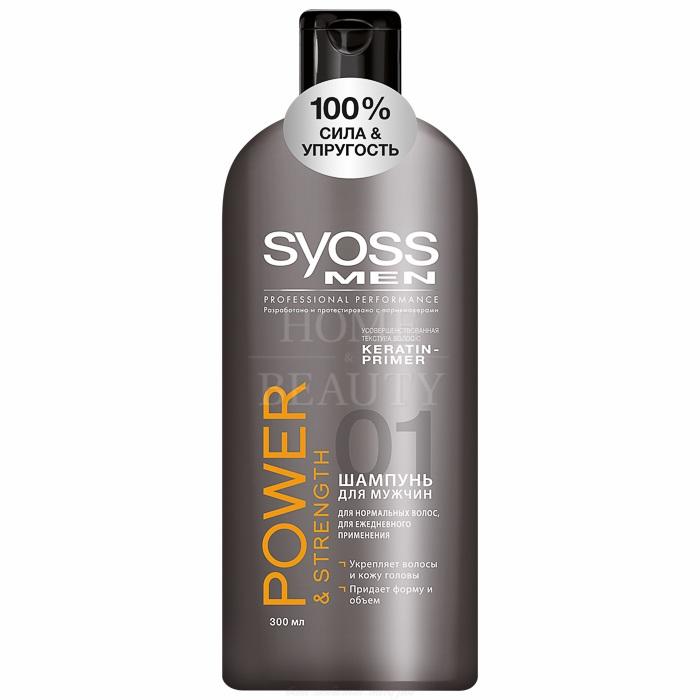 Syoss MEN POWER&STRENGTH Шампунь для нормальных волос для мужчин 300мл от Лаборатория Здоровья и Красоты