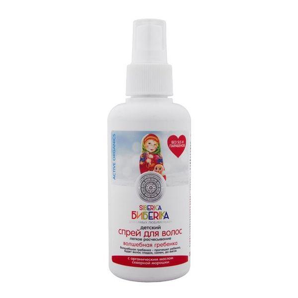 Купить Натура Сиберика Биберика детский спрей для волос легкое расчесывание Волшебная гребенка 150мл, Natura Siberica