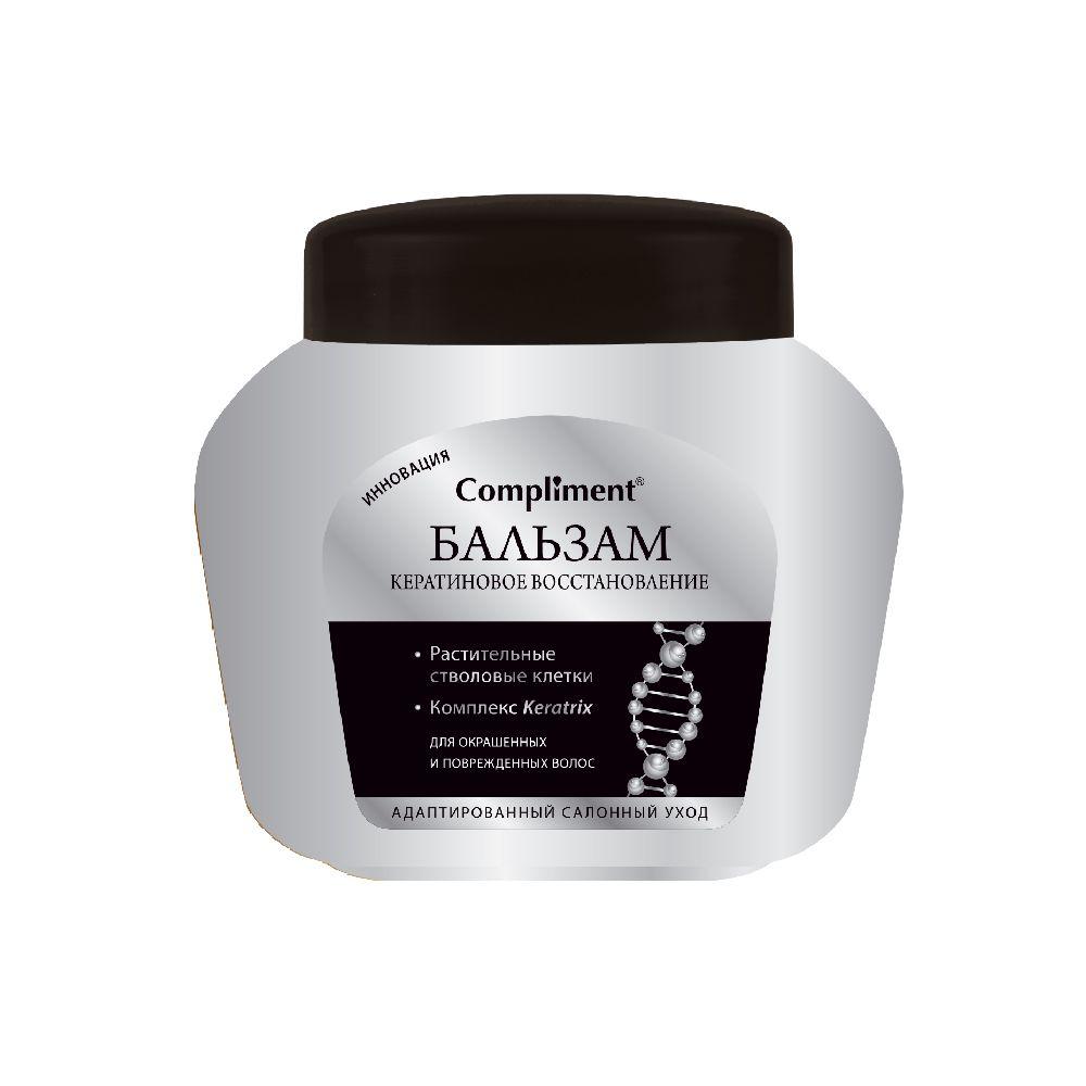 Купить Compliment Бальзам Кератиновое восстановленние для окрашенных волос 500мл